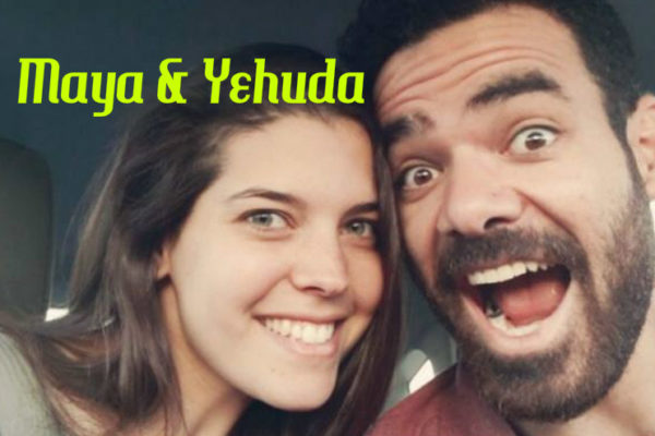Yehuda Adi Devir and wife Maya Zeltzer